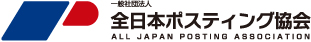 all_japan_post_about_logo.jpg